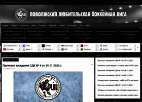 plhl.ru