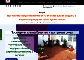 plitka-servis.ru