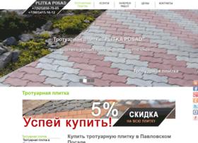 plitkaposad.ru
