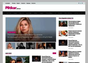 plitkar.com.ua