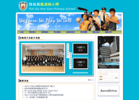 plkshs.edu.hk
