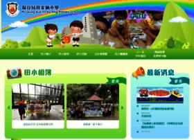 plktkp.edu.hk