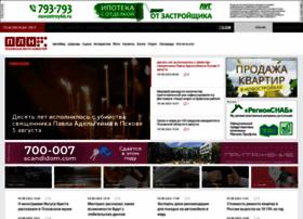 pln-pskov.ru