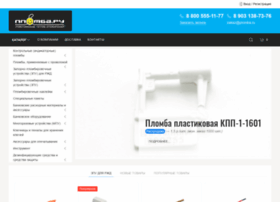 plomba.ru