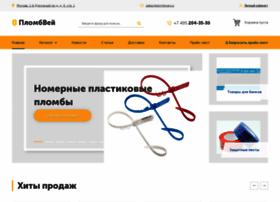 plombway.ru