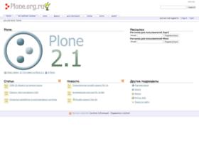 plone.org.ru