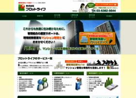 plot-life.co.jp
