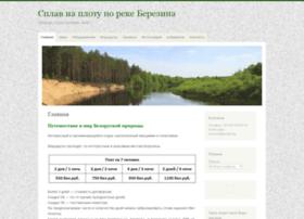 plot-rulit.ru