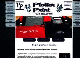 plotterprint.ru