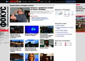 plovdiv24.com