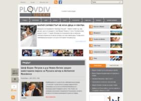 plovdivweek.com