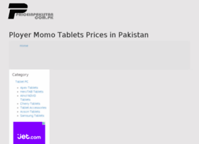 ployermomotablets.priceinpakistan.com.pk