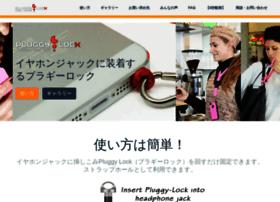 pluggylock.links.co.jp