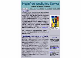 pluginfree.com