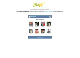 plugini.com