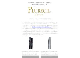 plurecil.jp