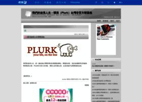 plurker.pixnet.net