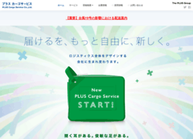 plus-cs.co.jp