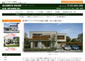 plus-garden.com