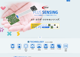 plus-sensing.omron.co.jp