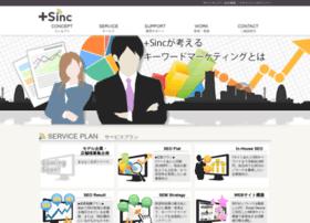 plus-sinc.com