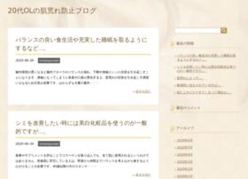 plus-suiso.com