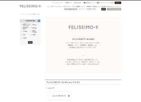 plus.felissimo.co.jp