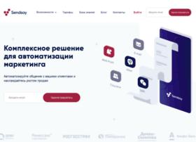 plus.subscribe.ru