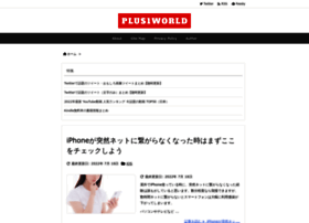 plus1world.com