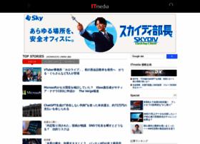 plusd.itmedia.co.jp