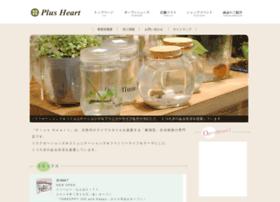 plusheart.co.jp