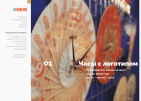 pluslogo.ru