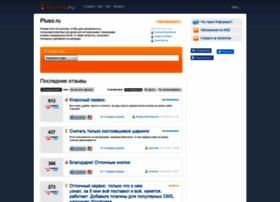 pluso.reformal.ru
