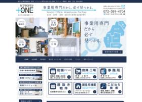 plusone-hirakata.com