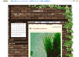 plusone.naganoblog.jp
