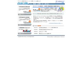 plustar.jp