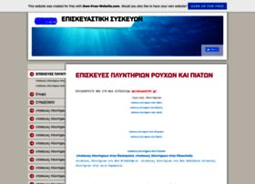 plyntiria.gr.gg