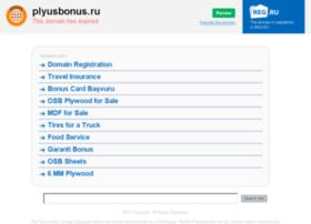 plyusbonus.ru