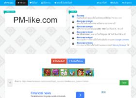 pm-like.com
