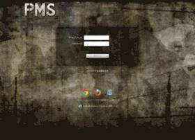 pm-ms.com
