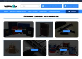 pm-suvenir.ru