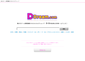 pm.d-dream.com