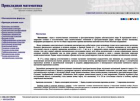 pm298.ru