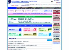 pmaj.or.jp