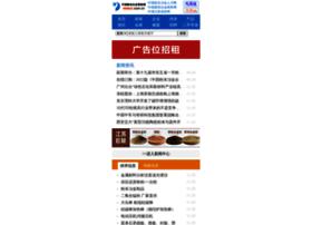 pmbiz.com.cn