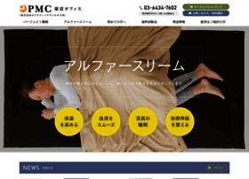 pmc-tokyo.jp