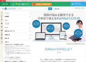 pmc.carenet.com