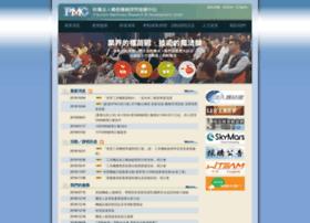 pmc.org.tw