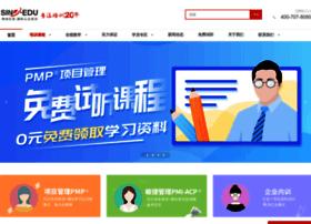 pmcn.net