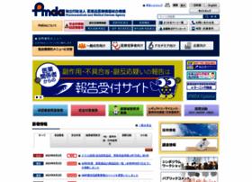 pmda.go.jp